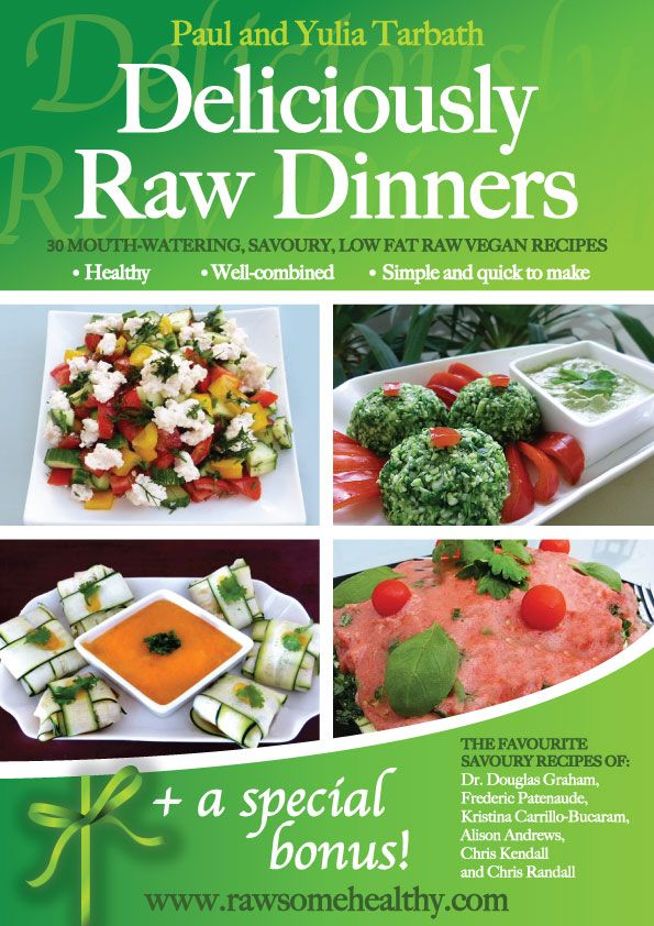 Low fat raw vegan recipe book vegan recipes pinterest raw low fat raw vegan recipe book forumfinder Choice Image