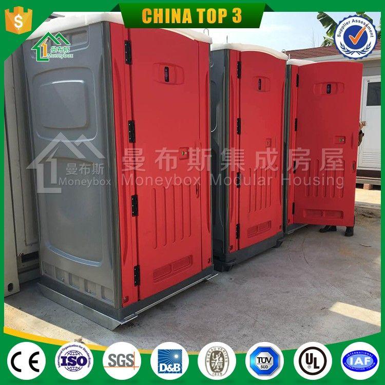 Outdoor Public Plastic Portable Toilet For Sale Alibaba - Portable bathroom for sale