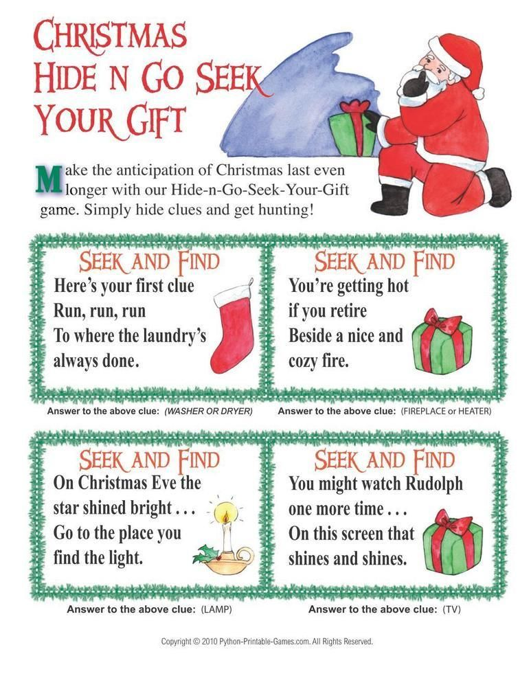 Christmas Hide And Go Seek Scavenger Hunt Ideas For The