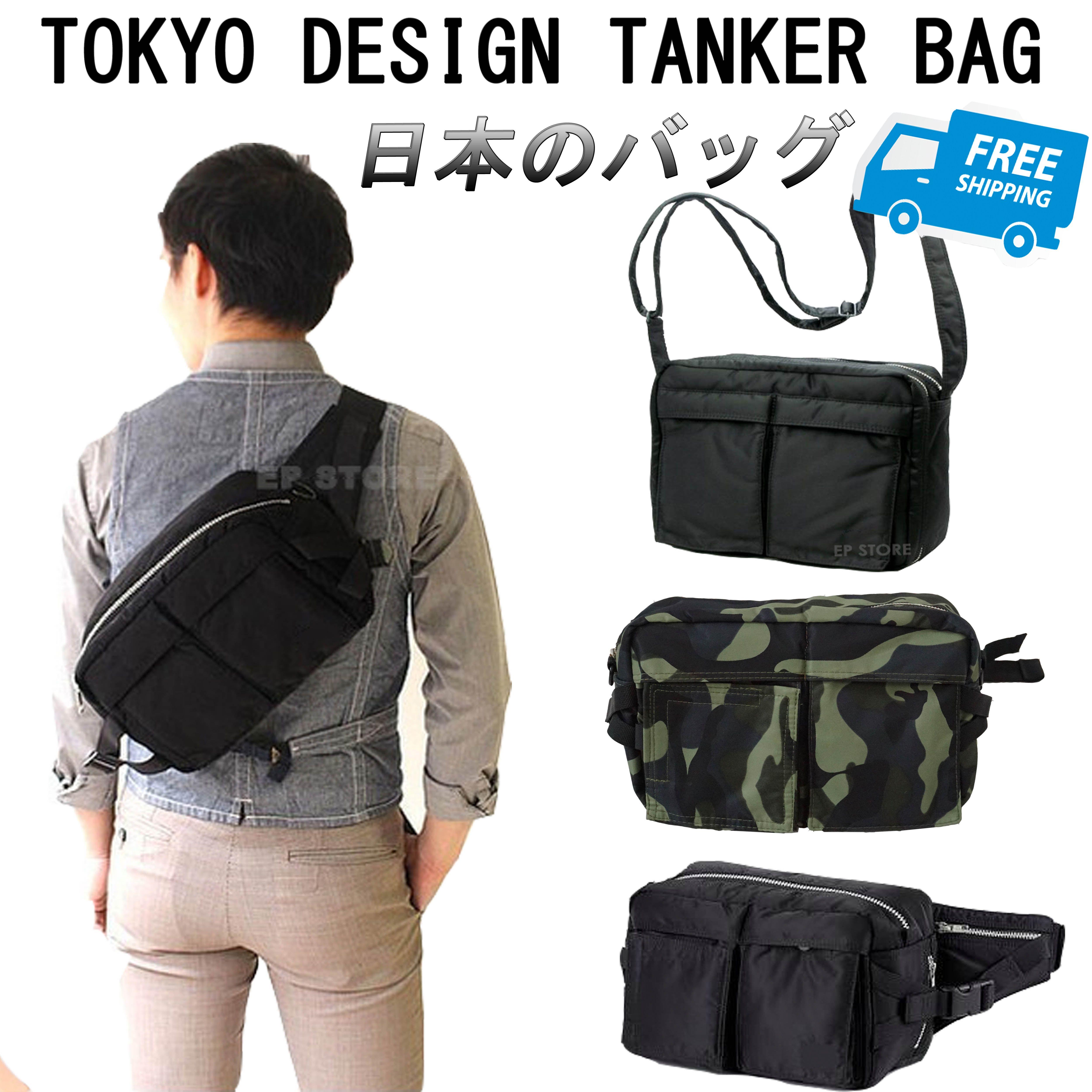☆Tokyo Design Yoshida☆ Tanker Sling Bag/Biker Bag/Casual bag ...