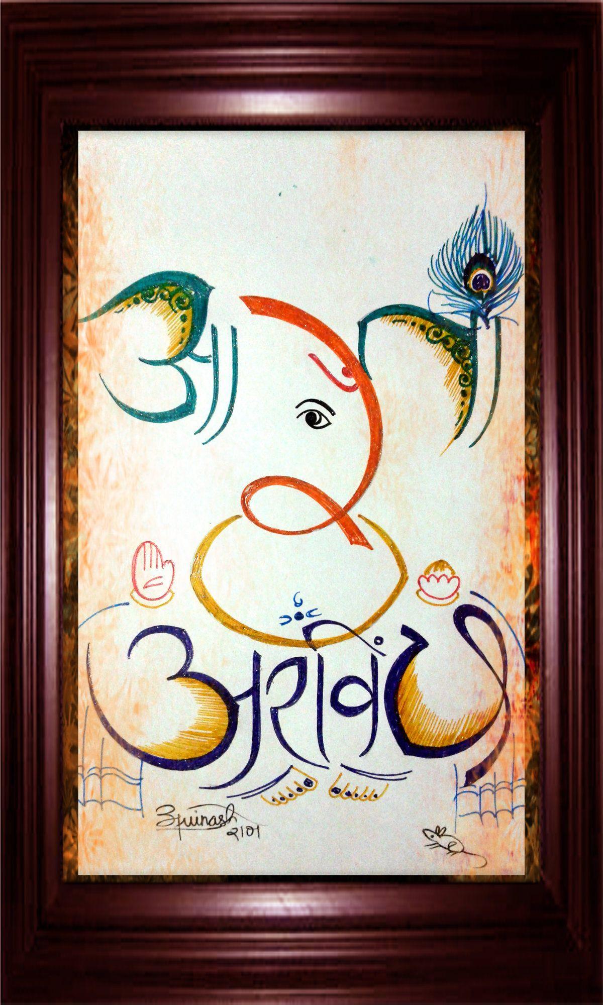 Aarti-Arvind