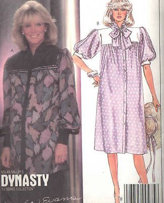 099b2f4c2252a MCCALLS 9422 MATERNITY OR MUU MUU DRESS TOP 8 pattern | 80s Fashion ...