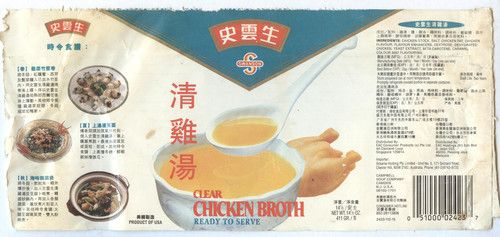 Swansons Chicken Broth Label from China Canning Label | eBay