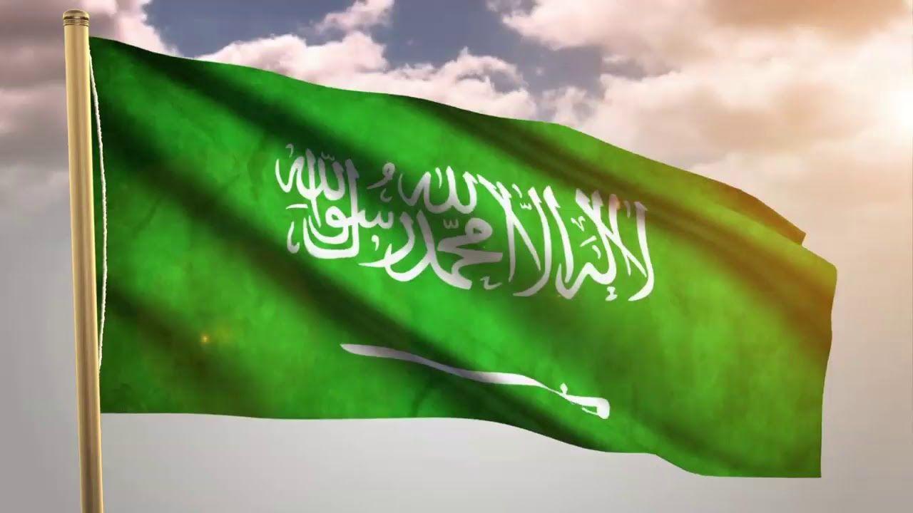 علم السعودية يرفرف للمونتاج Google Search Upload Image Top Quiz Read News