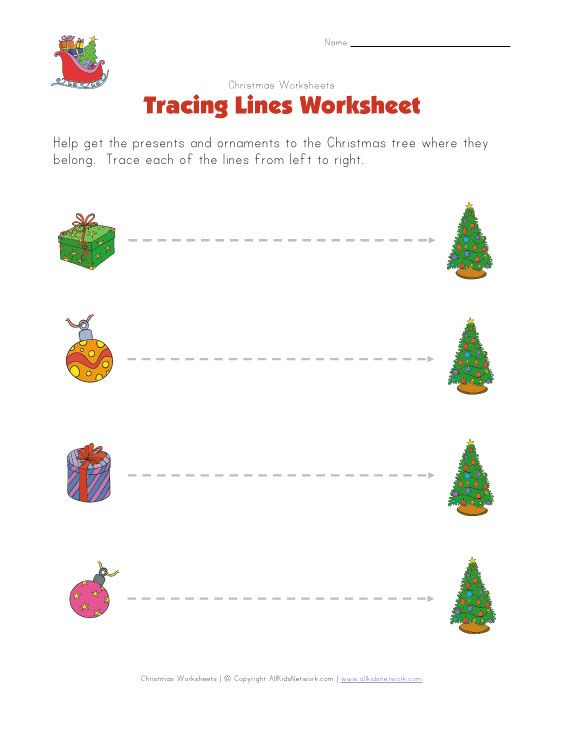 Christmas Tracing Lines Worksheet Preschool Pinterest