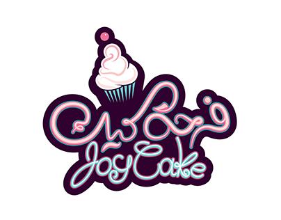 Check Out New Work On My Behance Portfolio Joy Cake Shop Logo شعار متجر فرحة كيك Http Be Net Gallery 37772499 Joy Cak Shop Logo Logo Inspiration Minnie