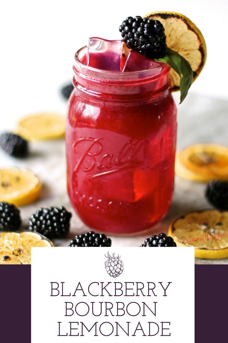 delicious combinations of muddles blackberries and lemons, brown sugar syrup and your favorite bourbon make the best blackberry bourbon lemonade cocktail. Use fresh blackberries when they are in season but substitute frozen to enjoy this hand crafted cocktail all year long.A delicious combinations of m...