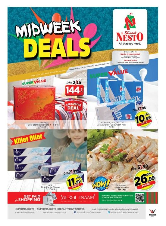Midweek Deals Nesto At Opp Gmc Hospital Nuaimiya Ajman By Nesto