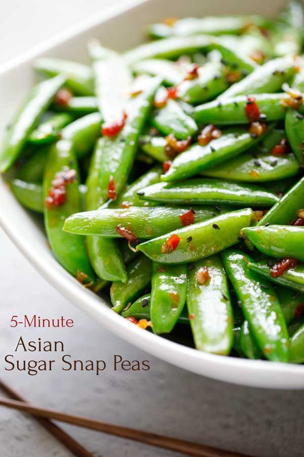 Super-easy and ready in just 5 minutes! This Asian Sugar Snap Peas recipe is a perfect side dish for busy nights! Try it with flank steak or roasted chicken, simple broiled salmon, and definitely with Asian-themed main dishes. These peas are also absolutely delicious chilled, and they rewarm beautifully, so they're a great make-ahead recipe for meal prep! Give this easy side dish a try – it's a keeper! | |