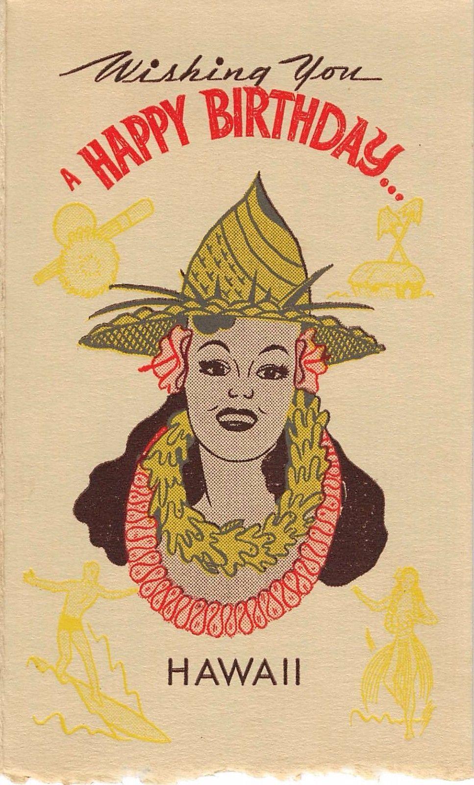 Hawaiian hula girl vintage wwii graphic art birthday greetings card wwii birthday card with hula girl image kristyandbryce Gallery