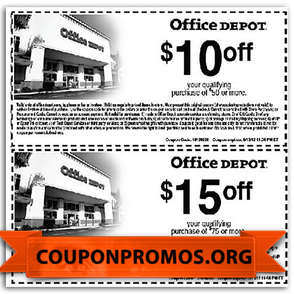 Free Printable Office Depot Coupon October 2017 Sample