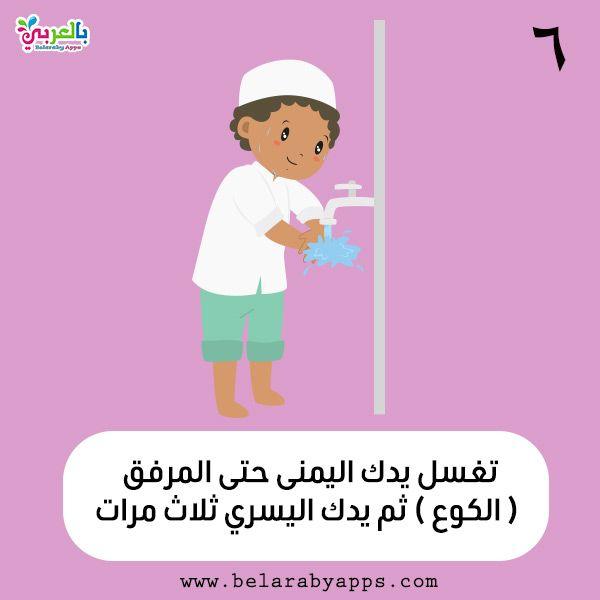Pin On Muslim Kids الطفل المسلم