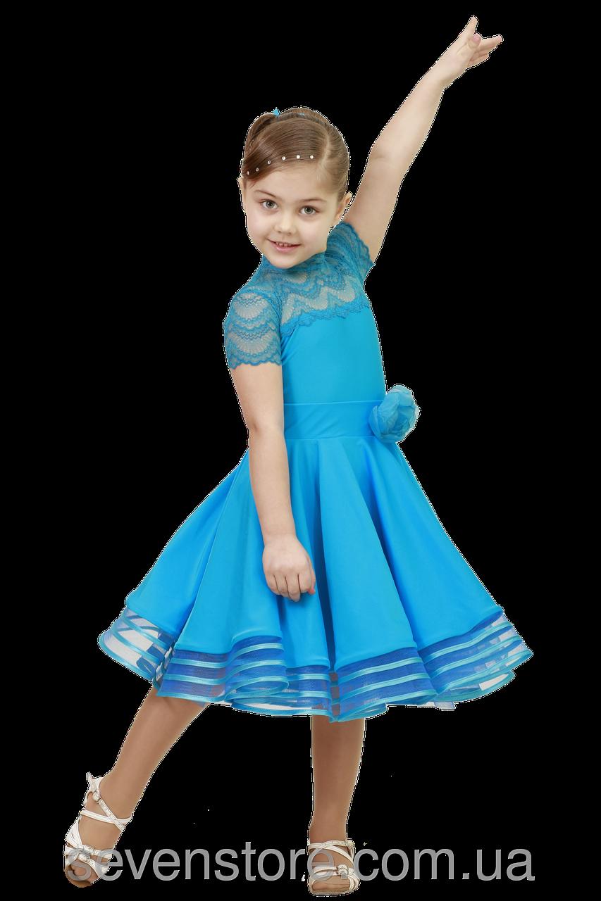 db14bb663e6 Рейтинговое платье для танцев (бейсик) голубое - интернет магазин  seveNstore в Хмельницком
