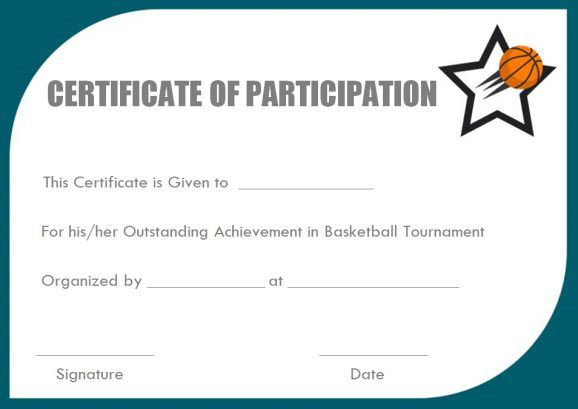 certificate of participation basketball camp basketball