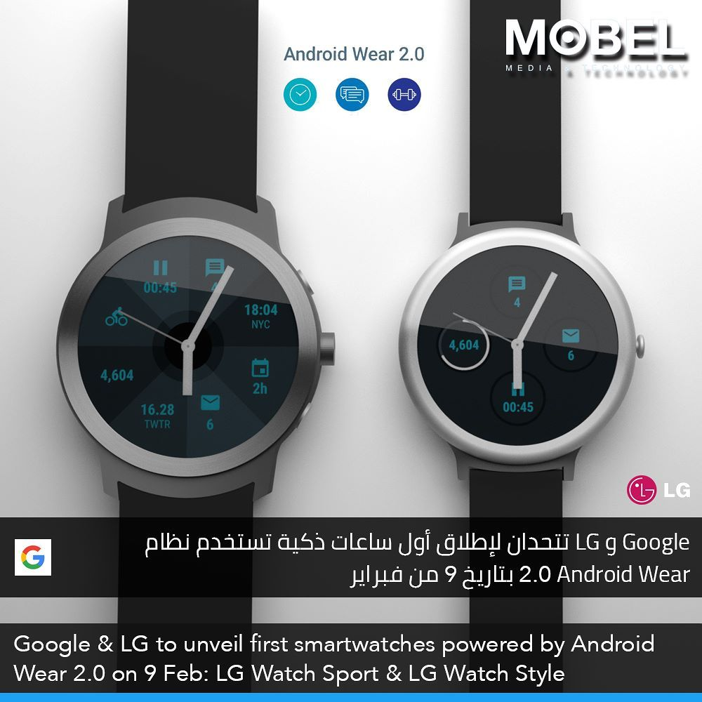 Google Lg To Unveil First Smartwatches Powered By Android Wear 2 0 On 9 Feb Lgwatch Sport Lg Watch Style T Smart Watch Watches For Men Sport Watches