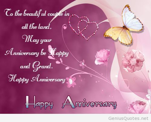 To-the-beautiful-couple-in-all-the-land-happy-anniversary