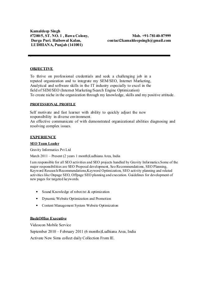 Kamaldeep Singh 7200 5 St No 1 Bawa Colony Durga Puri Haibowal Resume Job Resume Samples Extra Curricular Activities