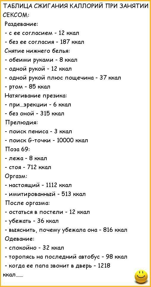 070ed4f9cbf7b7870d0f2e2a481b4ad7.jpg