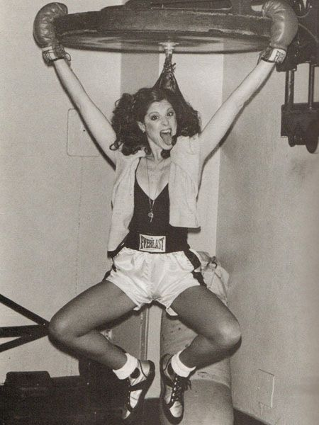 Gilda Radner is a superstar