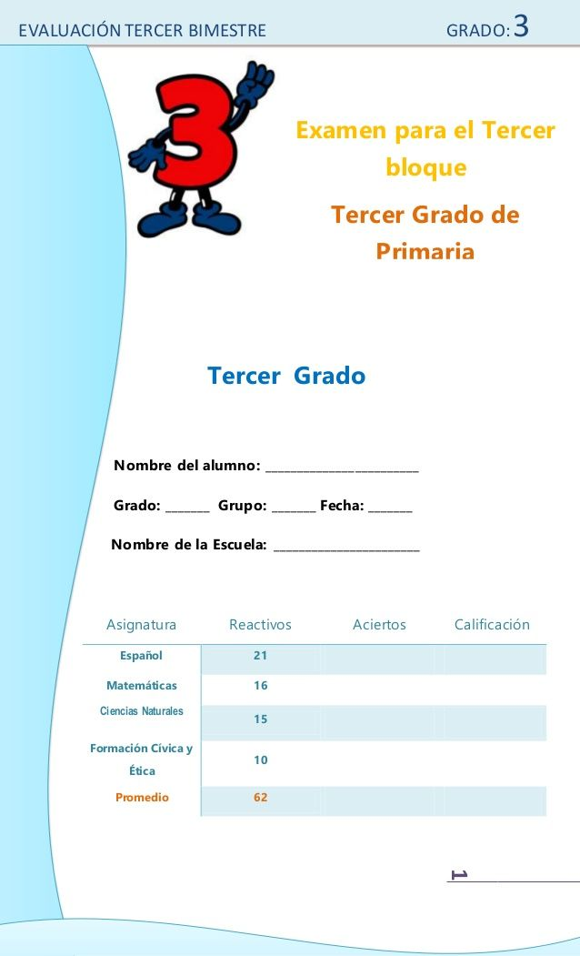 Examen De Tercer Grado Homeschool Grado Editorial