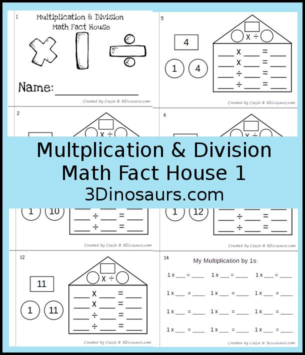 Free Multiplication & Division Math Fact House Number 1 Easy Reader ...