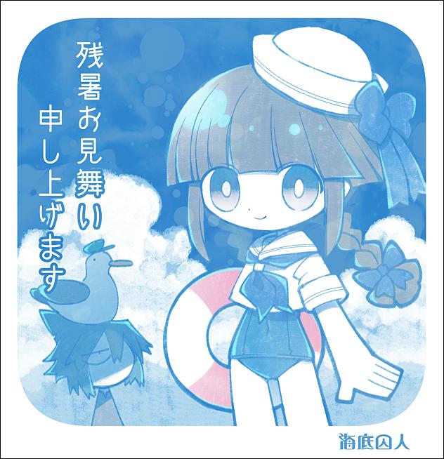 Wadanohara And The Great Blue Sea Fanart Wadanohara Samekichi And Nekoyama By Mogeko Deep Sea Prisioner Rpg Desenhos Jogos