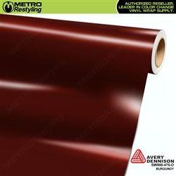 Avery Dennison Sw900 475 O Gloss Burgundy Automotive Wrap Film Is A Vinyl Wrap Specifically Designed For Vehicle Wraps Vinyl Wrap Vinyl Oracal