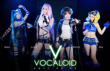 VOCALOID / 希 - MEIKO 狗兒 - Kagamine Rin / https://m.worldcosplay.net/photo/6224570