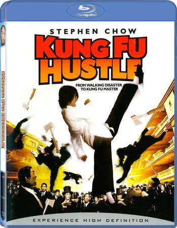 Poster Of Kung Fu Hustle 2004 Dual Audio 720p Brrip Hindi English Free Download Watch Online Worldfree Kung Fu Hustle Hustle Movie Kung Fu Movies