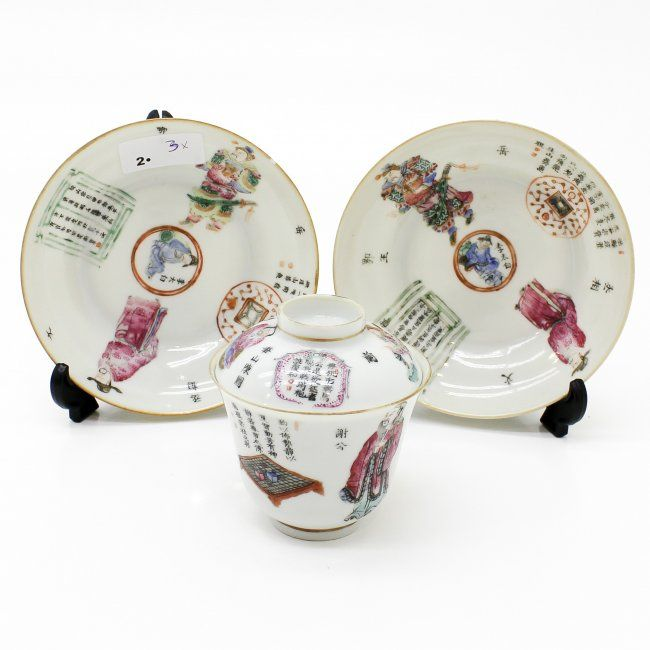 19th Century China Porcelain Covered Cup and Saucers : Lot 2