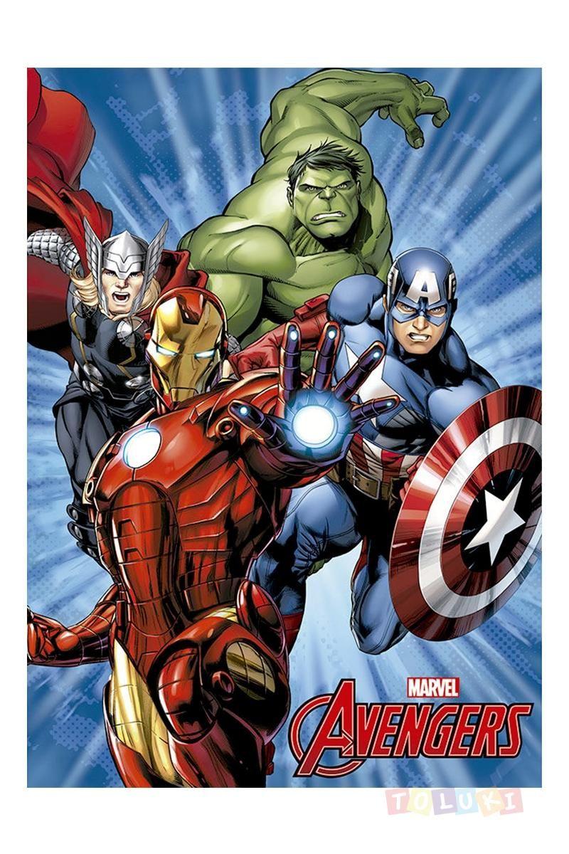 Avengers dessin anime - Dessin anime avengers ...