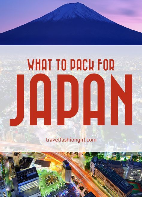 Need tips on what to wear somewhere else? For a full listing of all our destinations, please visit ourpacking listpage!  For the edition of Locals Approved Packing Lists La Carmina – a lover of Tokyo – has assisted in providing a reliable account of a locals view for a packing list for Japan when …