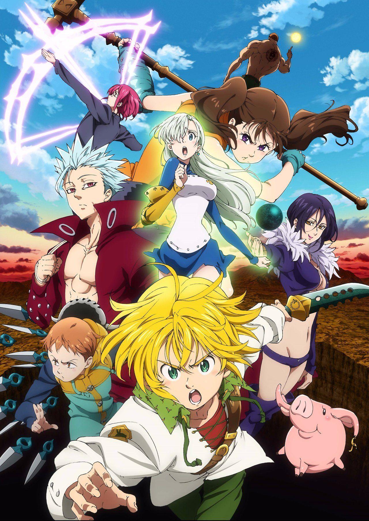 Onde eu posso ver a 2 temporada de nanatsu me ajudem anime seven deadly