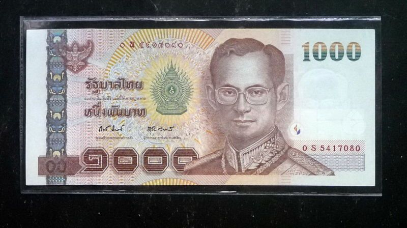 Thailand Banknote 1000 Baht Series 15 P 115 Sign 81 Type2 0sพ