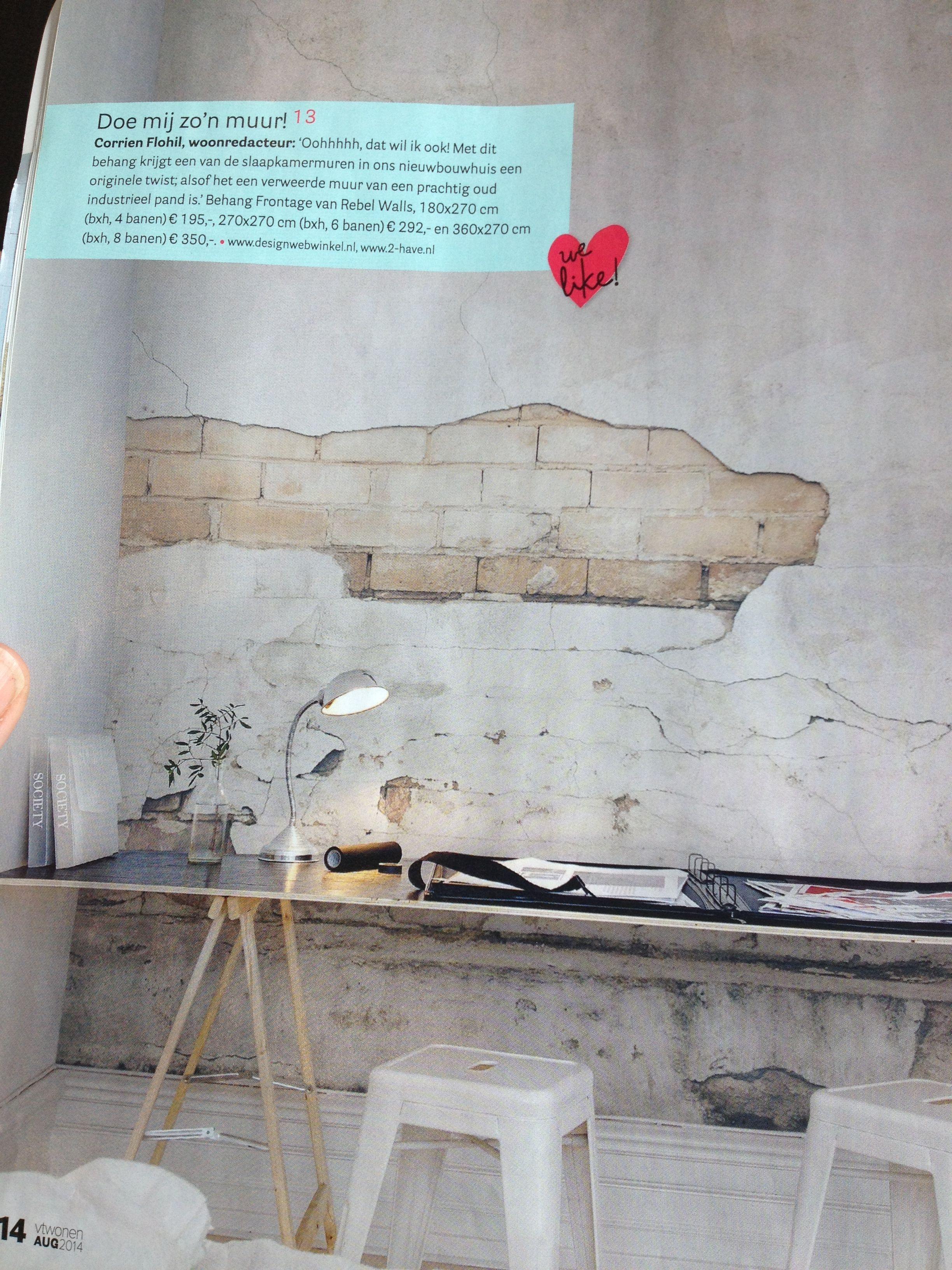 Concrete Wallpaper Uit Vt Wonen Concretekids Room