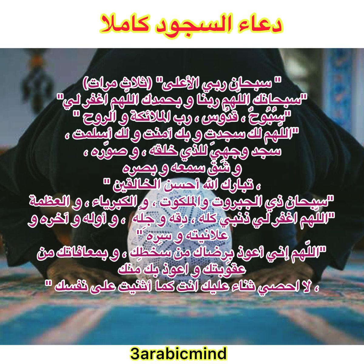 Pin On Coran Islam