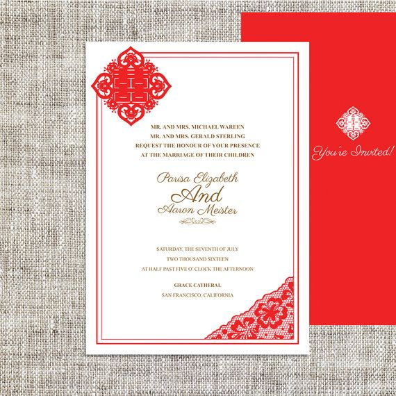 Diy Printable Chinese WeddingCelebration Invitation Card Template