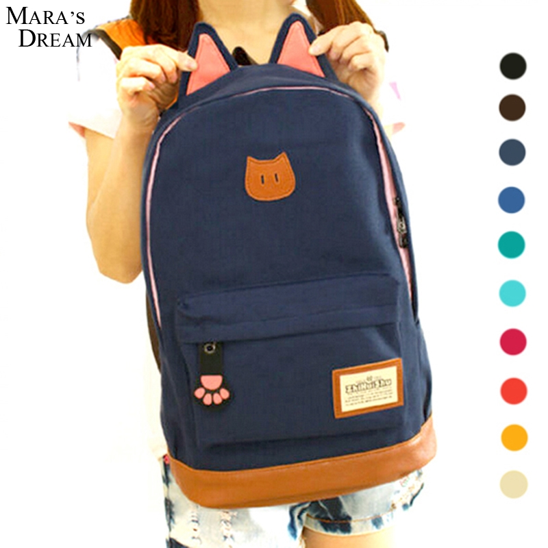 11.09 Buy now Mara's Dream Campus Girls Backpack Women