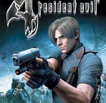 Resident Evil 4 Free Download Dengan Gambar