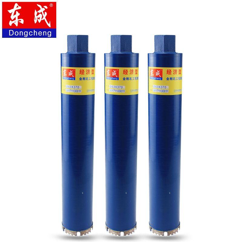 Diameter 51 56 63 76mm Diamond Drill Bit 51 450mm Diamond Core Bit 63 450mm Water Concrete Hole Drill Bit 76 450mm 56 450mm Drill Bits Drilling Holes Drill