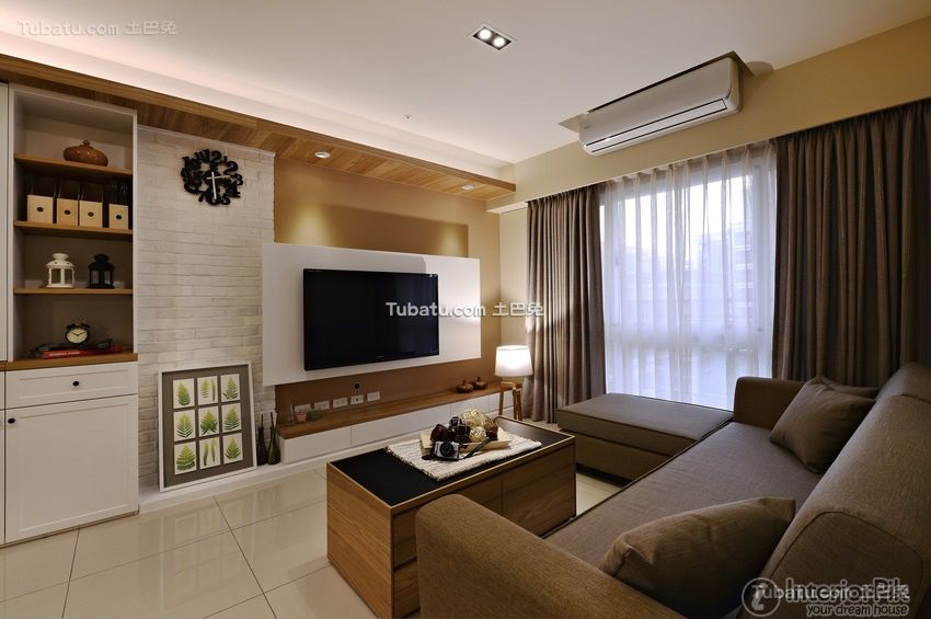 design of modern chinese living room tv background wall chart view more at http. beautiful ideas. Home Design Ideas