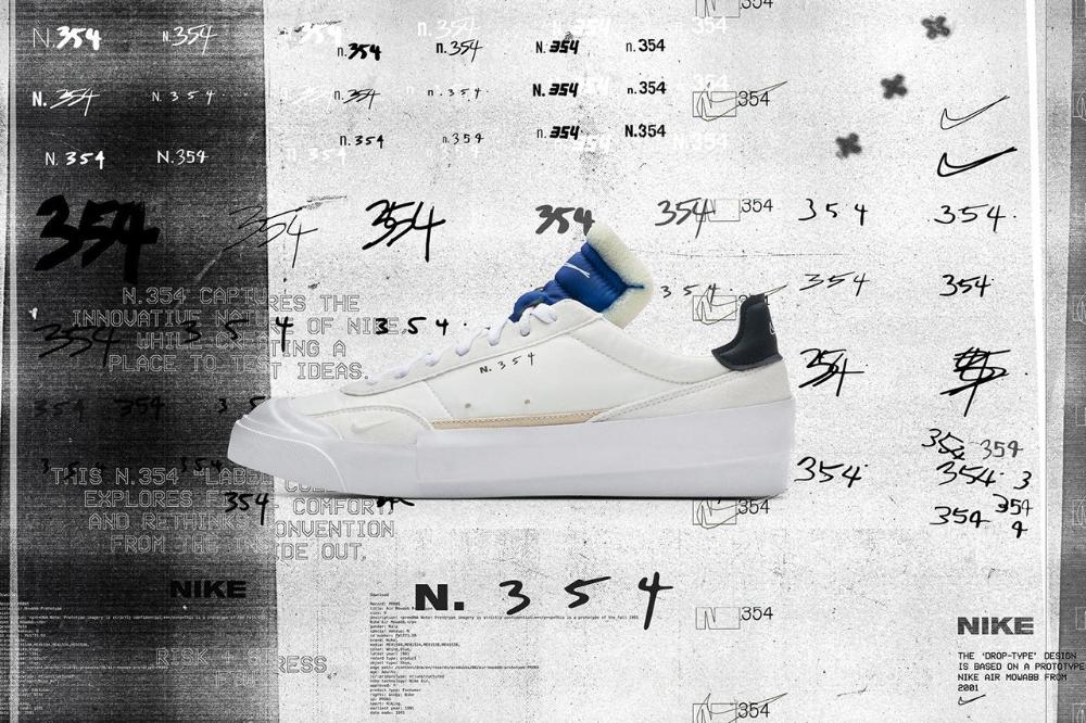 Nike Announces New \