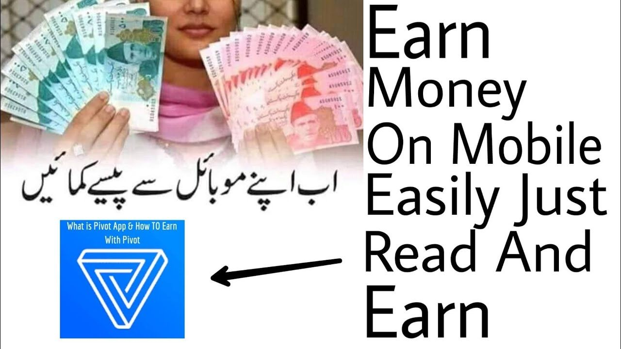 How To Make Money Without Investment With Android App