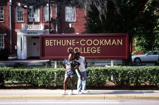 Bethune Cookman College In A Very Determined Young