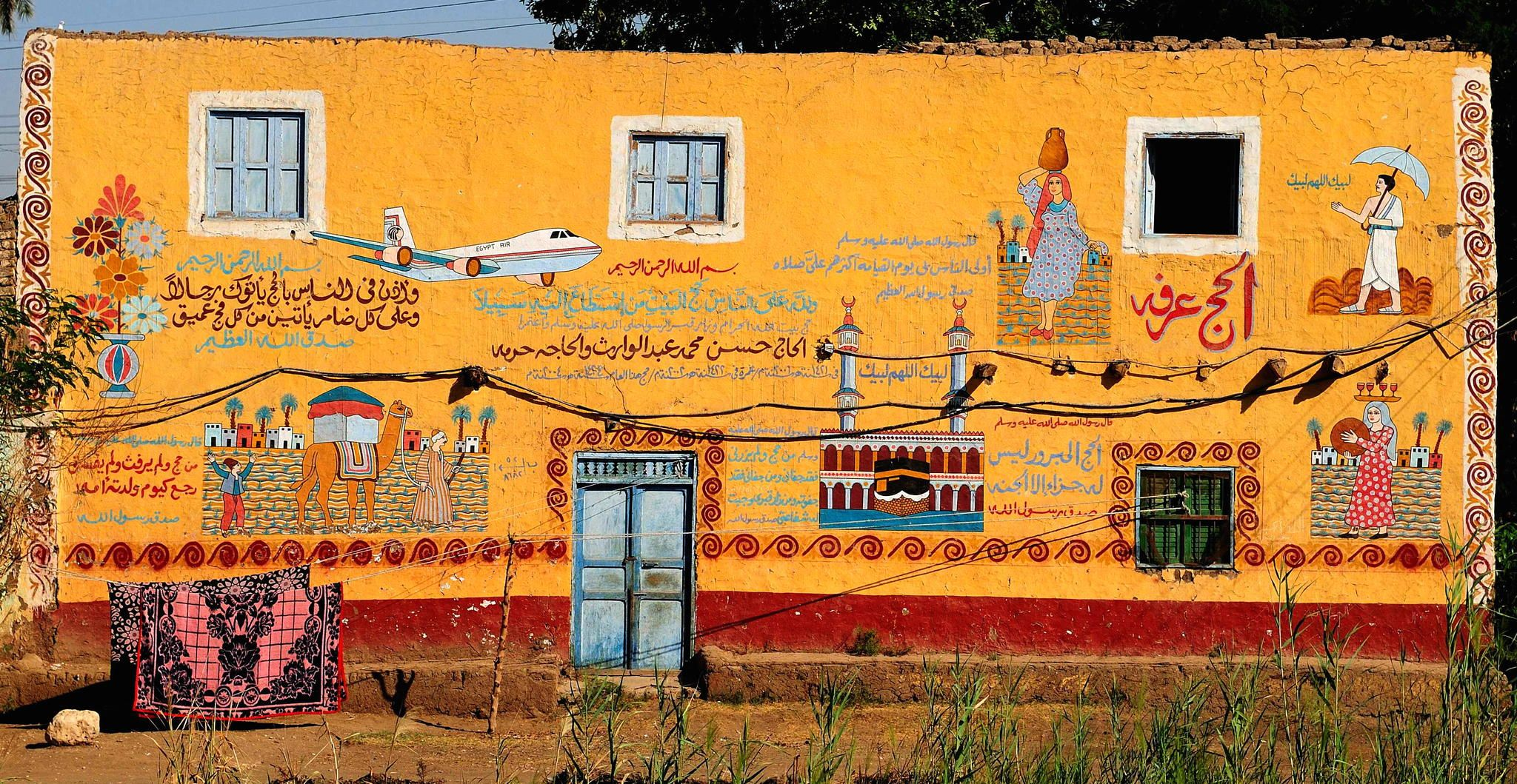 Pin On Aswan