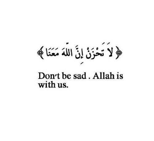 لا تحزن ..
