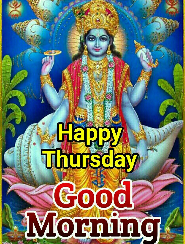 Good Morning Photos Download Sharechat