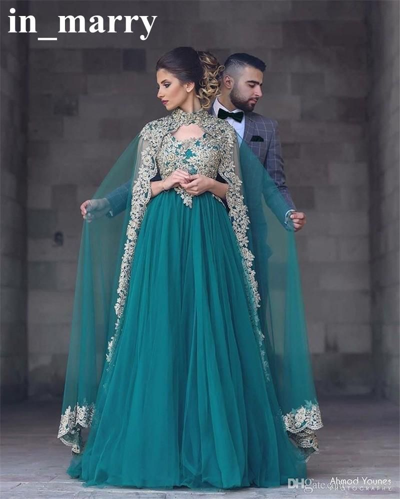 55b530bf746c Abayas Kaftan Muslim Caped Long Evening Gowns 2017 A Line High Neck Gold  Lace Appliques Hunter Green Plus Size Beaded Turkish Prom Gowns Muslim  Evening ...