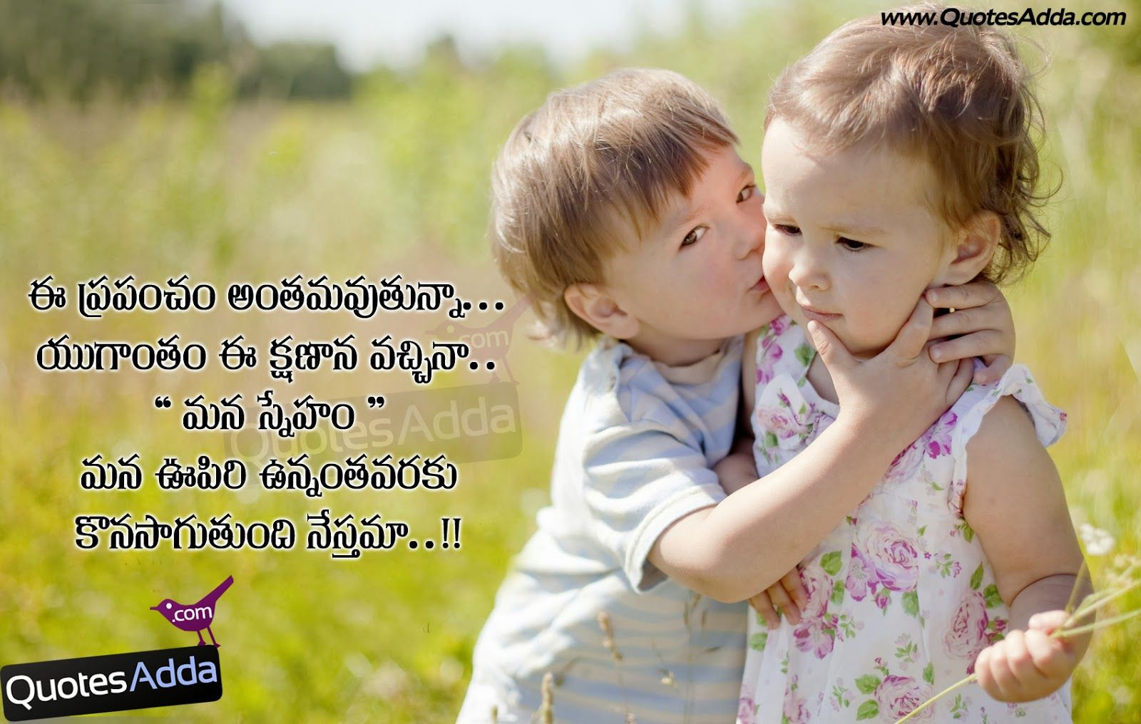Child Quotes In Tamil By Sathguru With Cute Children Photos Images Quotes By Famous People People Quotes Quotes For Kids
