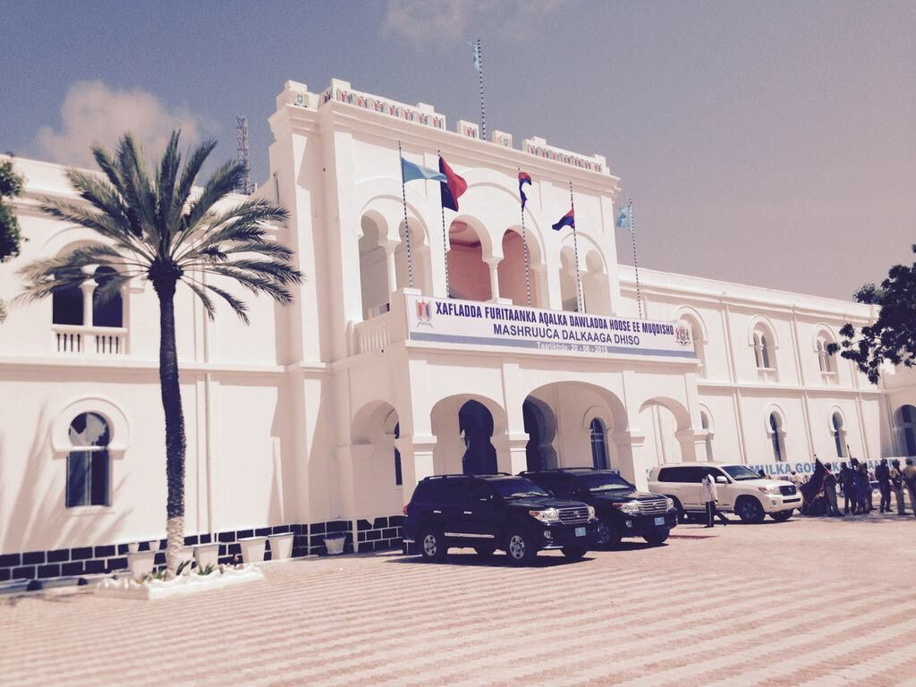 Present Mogadishu Munility Headquarters Development And Revitalization Continues Somalia